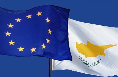 Κύπρος Ε.Ε.