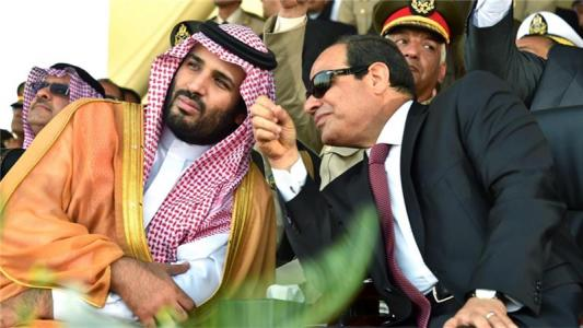 Saudi-Egyptian Tensions