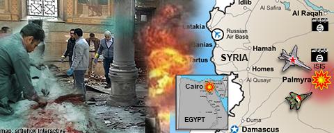 ISIS impetus