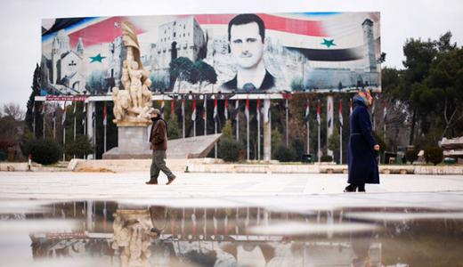 Syria Astana talks