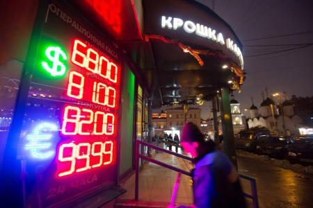 Economy Russia US