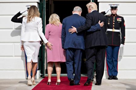 TRUMP VISIT TO ISRAEL