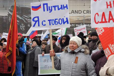 Anomalies  Russia