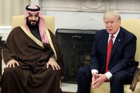 Trump Mid East trip
